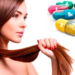 Какие нужны витамины для волос