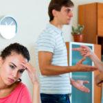Отношения супругов с родственниками