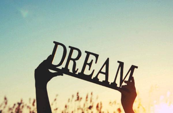 Как мечту воплотить в жизнь