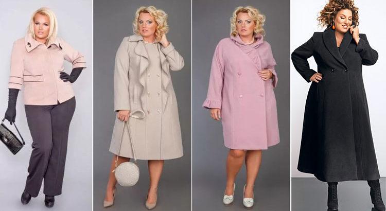 Пальто на полных женщин